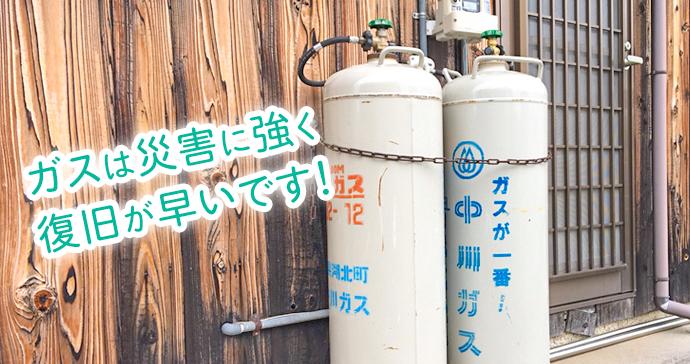 ガスの配達 長浜市 中川ガス