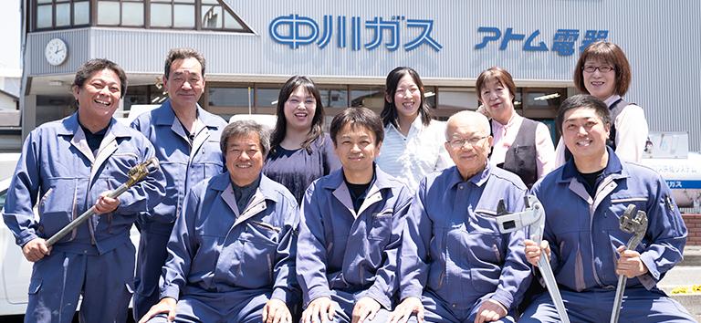 ガスと設備のプロ集団 住まいのリフォームお任せください 滋賀県長浜市の中川ガスです