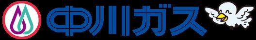 有限会社中川ガス